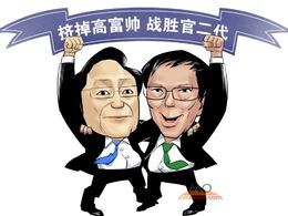 """连胜文批柯文哲""""恶人参政""""引舌战"""
