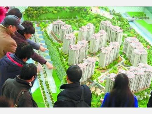中国经济新常态下楼市怪现象