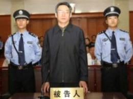 刘铁男被控受贿3千余万