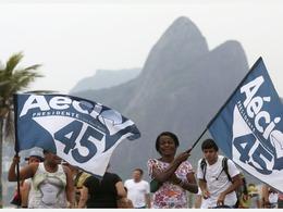 巴西大选倒计时花落谁家[图]