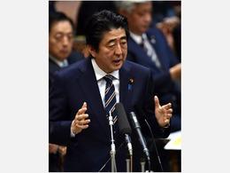 美国和日本接近达成TPP双边协议