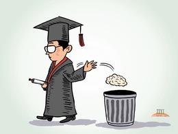 中国教育之谜 有多少国家承认中国高考