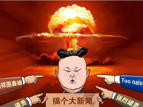 朝鲜不怕制裁 只怕中国一招