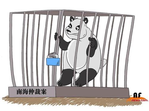 东盟抱团谴责中国 领头新加坡干了什么