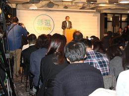 香港前财政司长曾俊华宣布参选特首[图集]
