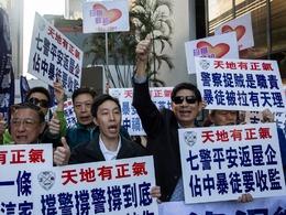 香港七警察殴打占中者被定罪[图集]