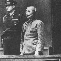 东京审判 一场不彻底的判决