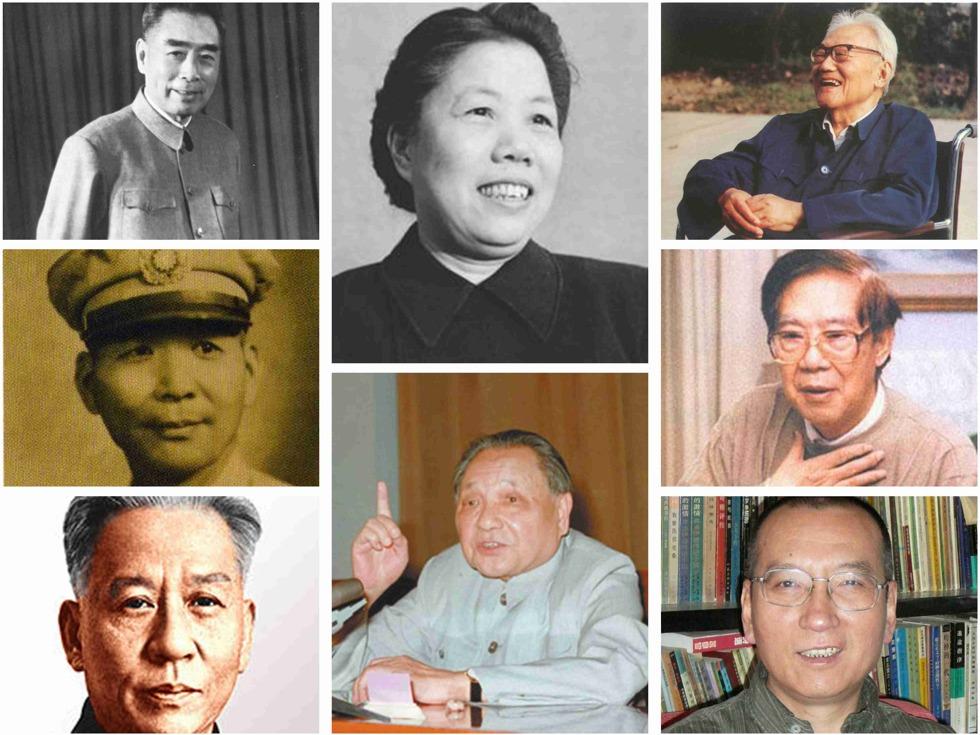 """自周恩来以来,海峡两岸有八位中国名人海葬,除了刘晓波是""""按照当地习俗""""之外,其他人都是遵照本人遗愿海葬。(图源:VCG)"""